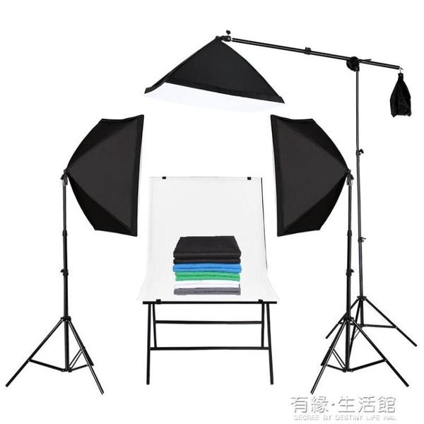 155瓦LED攝影棚小型柔光箱補光燈套裝攝影燈室內常亮燈柔光燈拍攝燈拍照燈簡易打 雙十二全館免運