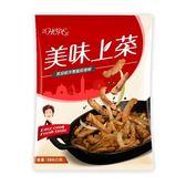 黑胡椒洋蔥鐵板豬柳-好沛