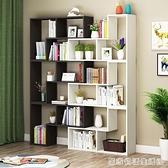 書架置物架書櫃簡約落地創意簡易兒童展示櫃屏風玄關隔斷客廳書架 聖誕節全館免運