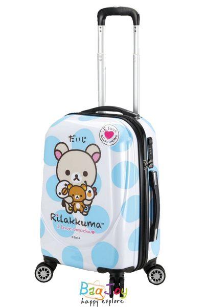 Rilakkuma 拉拉熊 旅行箱 行李箱 登機箱 20吋 白色藍點