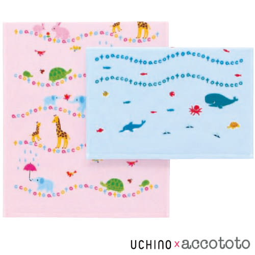 accototo 波浪動物世界 長巾 / 嬰幼兒 兒童 毛巾 無撚紗 純棉 動物圖案 UCHINO 日本內野