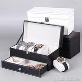 手錶收納 碳纖維雙層珠寶首飾盒4位手錶盒項鍊戒指收納包裝盒 【618特惠】