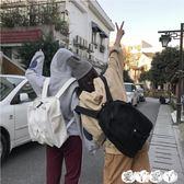 書包 ins超火包書包女韓版簡約百搭chic高中學生背包潮雙肩包 【全館9折】