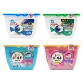 日本P&G 第三代3D洗衣膠球(18顆入) 4款可選【小三美日】