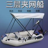 橡皮艇 橡皮艇加厚皮劃艇硬底充氣船夾網船沖鋒快艇釣魚船耐磨漂流船 igo  非凡小鋪