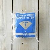 【日本製】圓錐形 咖啡濾紙 1人份 100張 米色(一組:10個) SD-3685 -