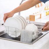 不銹鋼水槽可伸縮碗碟架廚房水池放碗架子瀝水架碗架置物架【父親節禮物鉅惠】