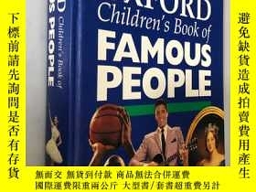 二手書博民逛書店OXFORD罕見children s book of FAMOUS PEOPLEY5919 Oxford Un