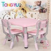 兒童遊戲桌幼兒園桌椅塑料游戲桌吃飯畫畫桌子可升降寶寶學習桌XW(一件免運)