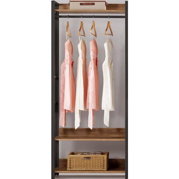 衣櫃 衣櫥 MK-573-2 漢諾瓦2.6尺單吊衣櫥 【大眾家居舘】