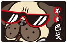 【悠遊卡貼紙】不良巴戈大頭 # 悠遊卡/e卡通/感應卡/門禁卡/識別證/icash/會員卡/多用途卡片型貼紙