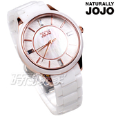 NATURALLY JOJO 優雅魅力綻放 自信風格 珍珠螺貝面盤 陶瓷腕錶 玫瑰金x白色 女錶 JO96970-80R