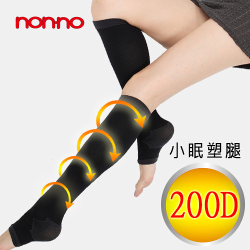 nonno儂儂 小腿睡眠襪(97911) 1雙入 M/L【BG Shop】2款可選