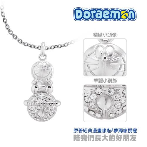 甜蜜約定 Doraemon 我們的星球哆啦A夢 純銀墜子 送項鍊
