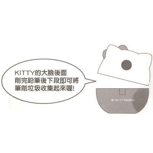 《Sanrio》HELLO KITTY圓滾滾造型迷你削筆器_261602N
