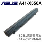 ASUS 8芯 A41-X550A 日系電芯 電池 R510L R510LA R510LB R510LC  R510V R510VB R510VC X450