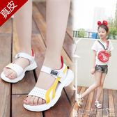 女童運動涼鞋 女童涼鞋韓版夏季運動軟底中大童女孩小公主時尚兒童鞋子 寶貝計畫