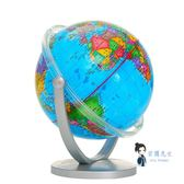 地球儀 2019新版15cm萬向高清國標教學生地球儀擺件高約20cm開學禮物T 色