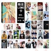 現貨💥盒裝💥金泰亨 BTS防彈少年團 LOMO小卡 照片寫真組E488-C 【玩之內】V 韓國