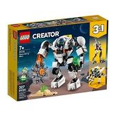 31115【LEGO 樂高積木】Creator 創意大師系列 - 太空採礦機械人
