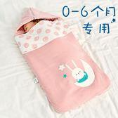 加厚嬰兒睡袋春秋冬季薄款純棉四季通用12新生兒防踢被0個月6秋季