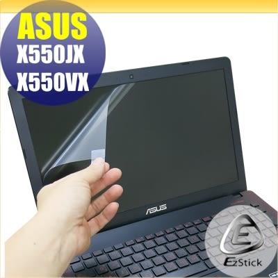 【Ezstick】ASUS X550JX X550VX 專用 靜電式筆電LCD液晶螢幕貼 (可選鏡面或霧面)
