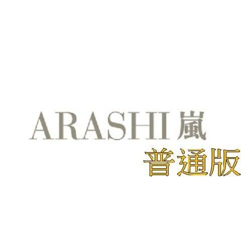 嵐 Scene 你和我眼中的風景DOME 普通版 DVD  ARASHI (購潮8)