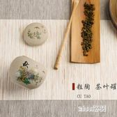 粗陶紫砂茶葉罐陶瓷密封罐茶葉盒茶葉包裝盒  hh1363『miss洛羽』