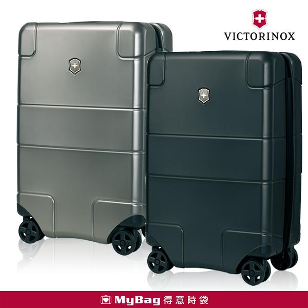 Victorinox 瑞士維氏 行李箱 LEXICON 20吋 硬殼拉鍊霧面旅行箱 登機箱 TRGE-602101 得意時袋