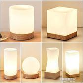 北歐簡約創意臥室床頭燈遙控調光喂奶夜燈實木裝飾插電式臺燈  凱斯盾數位3c