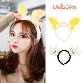 -兩款-日本迪士尼角色造型髮箍 髮圈 裝扮頭飾 派對頭飾 Unicorn手機殼