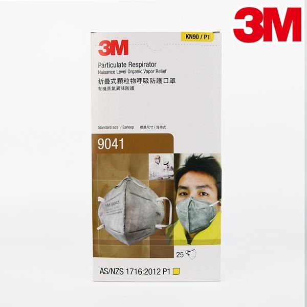 【醫碩科技】3M 9041 耳帶式活性碳防塵口罩 拋棄式折合防塵口罩 25片/盒