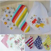 Moms care 毛巾布優質純棉繽紛刺繡三角巾三件組 圍兜 口水巾