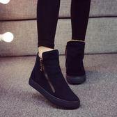 2019冬季新款加絨保暖雪地靴女學生短筒棉靴韓版馬丁短靴百搭棉鞋 降價兩天