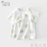 男童T恤 女童男童短袖t恤年夏季兒童體恤薄寶寶夏裝嬰兒單件上衣夏天 至簡元素