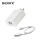 [富廉網] 【SONY】USB旅充頭+傳輸線 CP-AD2M2