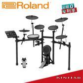 【金聲樂器】Roland TD-17K-L 電子鼓 分期零利率