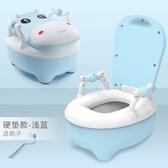 兒童坐便器 兒童馬桶坐便器男孩女兒童小孩兒童兒童便盆尿盆加大號廁所座便器JY