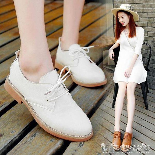 小皮鞋女新款百搭韓版學生英倫風平底中跟休閒單鞋女鞋 晴天時尚館