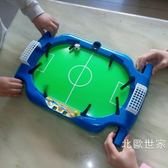 兒童桌上3周歲桌式桌面足球台雙人益智力開發9對戰玩具男孩子促銷大減價!