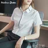 新款灰色短袖正裝襯衫女氣質百搭工作服工裝白襯衣職業裝夏 初語生活館