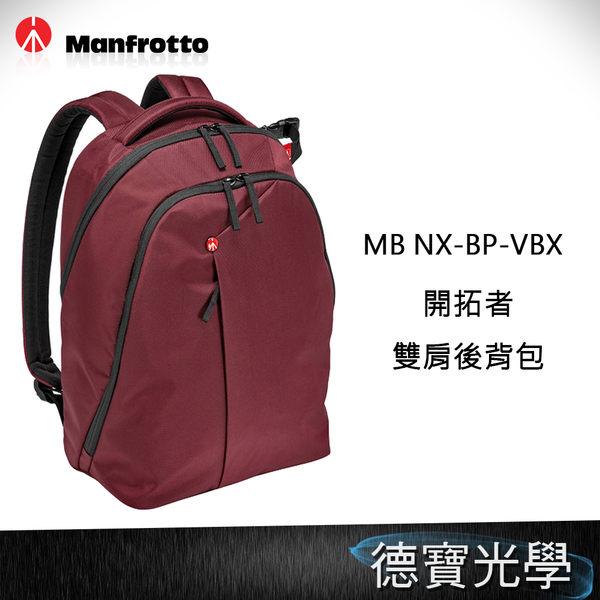 Manfrotto NX 開拓者系列 雙肩後背包 MB NX-BP-VBU-Backpack 正成總代理公司貨 相機包 首選攝影包