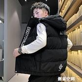 羽絨棉馬甲男冬季2020新款坎肩馬夾秋冬保暖背心韓版潮流工裝外套 創意新品