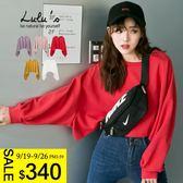 LULUS特價-E素面短版連袖上衣-5色  現+預【01017854】