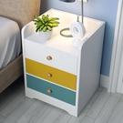 床頭櫃置物架簡約現代收納櫃簡易臥室床邊小櫃子北歐儲物櫃經濟型【雙十二快速出貨八折】