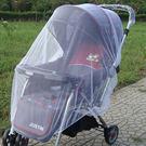 夏日外出必備,再也不用擔心寶寶被叮成紅豆冰,適合98%以上的手推車使用!