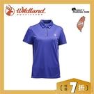 【Wildland 荒野 女 椰碳紗本布領抗菌上衣《紫羅蘭》】0A71603/運動衣/吸濕排汗/短袖/polo衫