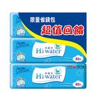 康乃馨Hi-water水濕巾80片3包【愛買】