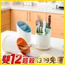 可瀝水 筷子置物架 置物罐 筷子架 瀝水...