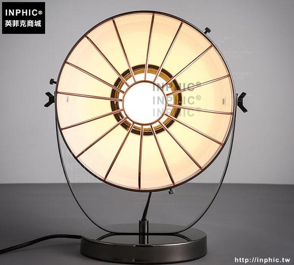 INPHIC- 美式鄉村創意書桌燈飾復古辦公室個性LED燈書房燈懷舊檯燈-B款_S197C